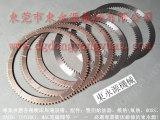 上海冲床刹车板,离合器扇形摩擦片 具体价格请致电