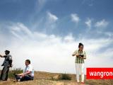 乐山硕士风水师王蓉风水师 看风水起名算八字择日解梦