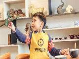 选择专业的陶吧加盟,就来青岛天物坊陶艺-优质的陶吧加盟