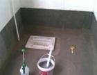 巢湖防水补漏专业屋面、阳台、卫生间、地下室防水
