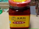 假一罚十正品批发北京市王致和玫瑰腐乳15瓶*340g