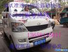 绵阳通力物流熊猫配送 面包车带司机出租 城区货运搬家租车