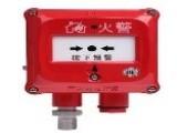海湾9116手动报警按钮 西安瑞昌电子消防维保 施工改造