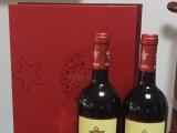 中秋礼品定制,原装进口红酒送礼高端大气,欢迎订购
