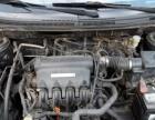 比亚迪F3R2009款 1.5 手动 G-i 实用型 二手车小车