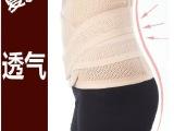 加强收腰夹收腹带产后束腹带产妇束缚带男女夏透气顺产破腹产用品