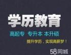 上海普陀自学考试培训班,院校直招 上海名校直招