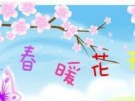 泰安老年人去哪里旅游好 到桂林、 漓江、阳朔、蝴蝶泉夕阳红双卧六