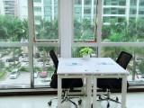 宁波江东地铁口物业,小办公室990元,费用全包
