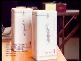 哪里可以买好的云南白药月光白茶,价格划算的云南白药月光白茶