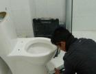 星沙【山水湾】改造下水管道、维修洁具、防水补漏