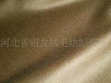 2014秋冬新款 羊绒面料  颜色可定做 服装用布 粗纺工艺质优