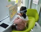 云+智能眼镜JSJ3.3 彻底解决儿童近视问题