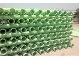 庆阳玻璃钢电缆管|兰州优质玻璃钢水箱销售
