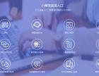 鄂州微信小程序开发,小程序公司,微信公众号开发
