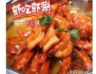 王婆大虾加盟费用 特色香辣虾加盟费多少