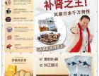 阿拉善野生肉苁蓉切片原价268尝鲜价128