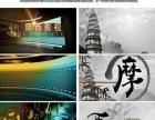 三门峡摩西专业平面设计海报画册VI