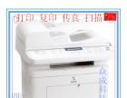 激光黑白打印机复印机特价出售了,三个月包换保修
