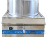 广东御控科技商用电磁一体式汤炉电磁煲汤炉