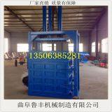 邢台80吨废纸箱液压打包机废铁桶液压打包机厂家