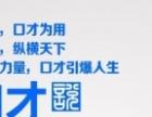 弘乐大语文加盟 教育机构 投资金额1-5万