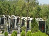 鄭州滎陽市北邙陵園,公墓的電話是多少 地址是在什么地方