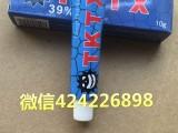 正品纹绣纹身专用蓝TKTX厂家直销纹身麻膏纹绣小麻膏零售批发