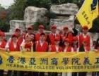 惠州性价比最高的企业培训班,香港亚洲商学院费用低师资高