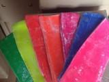 东莞市颜料色母厂免费提供调色配方