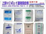 HDPE|HD7000F/泰国PTT/高刚性,薄膜级价格