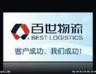 南宁市发到全国各地的大型物流公司号码可上门取货送货上门