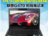 二手笔记本电脑原装正品G480笔记本 G470 I3 I5游戏本