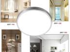 简约现代铝框亚克力led圆形吸顶灯 餐厅客厅卧室儿童房用LED灯具