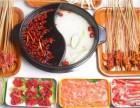 上海吃串群众加盟开店怎么样?串串香还是那么受人欢迎