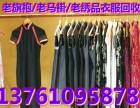 上海各种老衣服回收 上海旗袍衣服收购