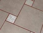 洁彩陶瓷泥瓷砖美缝
