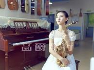 上塘红山 学吉他钢琴 儿童成人培训大概多少钱