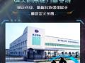 修正氧趣臭氧油打破进口药品优越口碑 打造中国自主体表领域