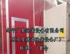 江西烤漆房供应商,新余烤漆房多少钱一台,江西汽车烤漆房厂家