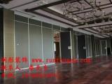 绍兴会议室活动隔断 酒店移动折叠门 移动屏风 折叠移门