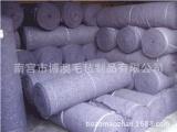 本厂提供防寒毛毡 大棚棉被 蒙古包帐篷搭建 公路养护毡