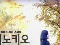 韩语培训开班啦,零基础,就来360韩语培训。