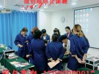 郑州正规韩式半永久培训学校