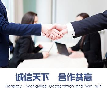 检修/报修)成都温江区华帝燃气灶(维修点~服务是多少?