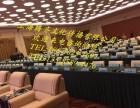 腾齐会议服务知名公司--合肥同声翻译设备租赁