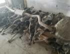 北京汽车废旧配件回收