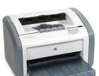 复印机维修 打印机全新硒鼓80元无需加粉