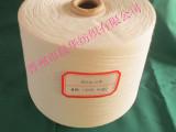常年供应纯涤纶仿大化32s  仿大化纤纱32支 仿大化涤纶纱线