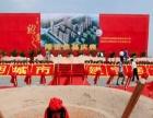 许昌桌椅租赁 家具租赁 搭建舞台 庆典活动策划
